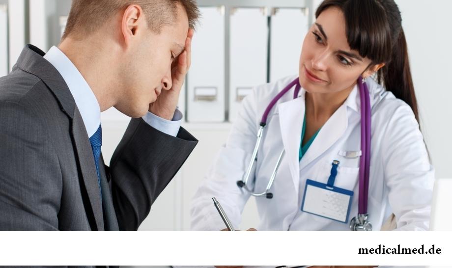 Частые ошибочные диагнозы: вегето-сосудистая дистония