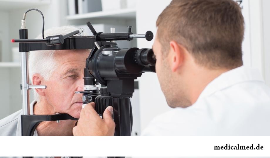 Травмы глаз или головы