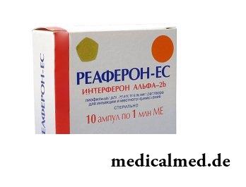РЕАФЕРОН-ЕС применяется при лечении саркомы Капоши