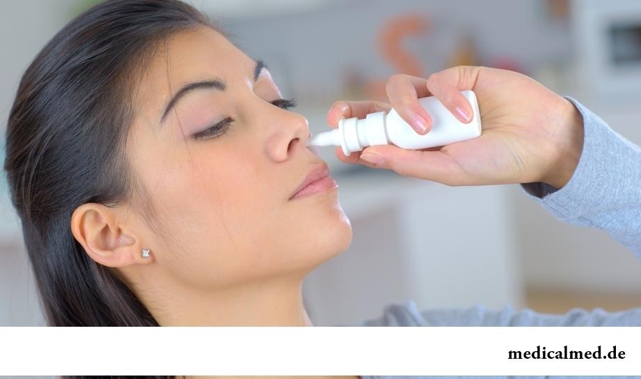 Увлажнение слизистых оболочек органов дыхания