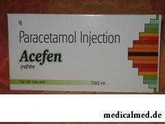 Инъекции Ацефена в ампулах