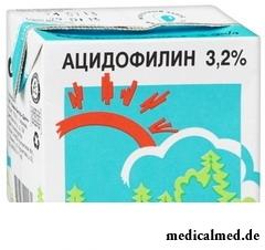 Ацидофилин в упаковке