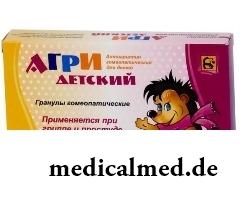 Гранулы гомеопатические Агри детский