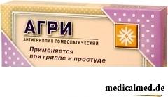 Агри - составной гомеопатический препарат