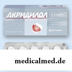 Таблетки Акридилол