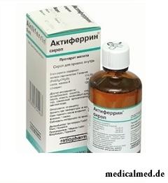 Актиферрин сироп