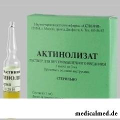 Раствор для внутримышечного введения Актинолизат