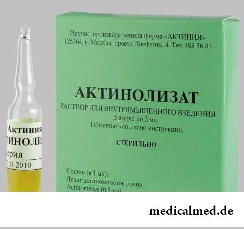 Актинолизат - препарат для лечения актиномикоза