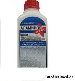 Концентрат Аламинол плюс