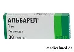 Альбарел