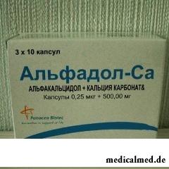 Капсулы Альфадол-Ca