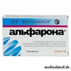 Лиофилизат для приготовления раствора для инъекций и местного применения Альфарона