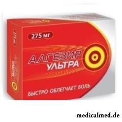 Таблетки, покрытые пленочной оболочкой, Алгезир Ультра