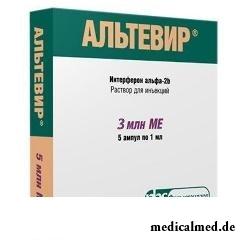 Раствор для инъекций Альтевир