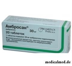 Таблетки Амбросан