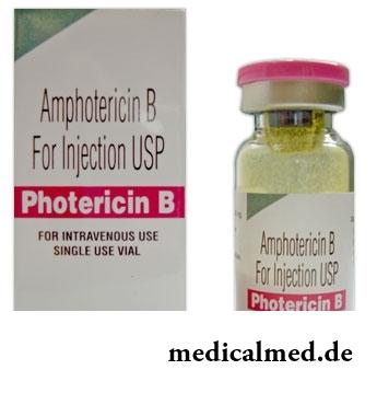Амфотерицин В лучшее лекарство при лечении аспергиллеза легких