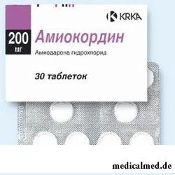 Таблетки Амиокордин