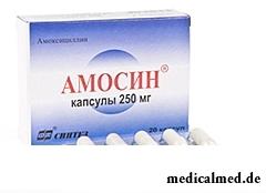 Антибиотик Амосин в капсулах
