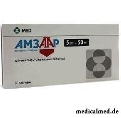 Таблетки, покрытые пленочной оболочкой, Амзаар