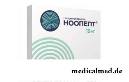 Аналоги препарата Ноопепт – есть ли лекарства со схожим действием?