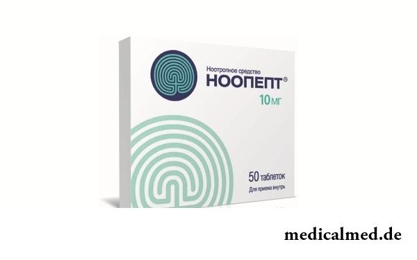 Таблетки Ноопепт