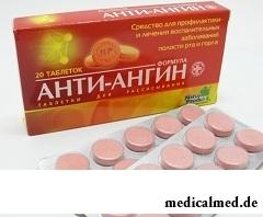 Таблетки для рассасывания Анти-Ангин Формула