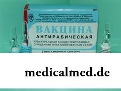 Антирабическая вакцина в виде водорастворимого порошка