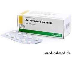 Таблетки Антиструмин-Дарница