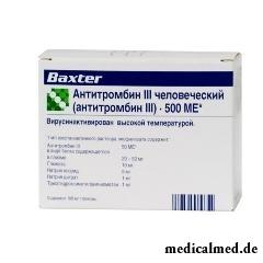 Лиофилизат для приготовления раствора для инфузий Антитромбин III человеческий