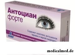 Антоциан форте - препарат, содержащий антоцианы черной смородины и черники
