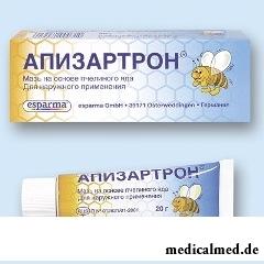 Мазь для наружного применения Апизартрон