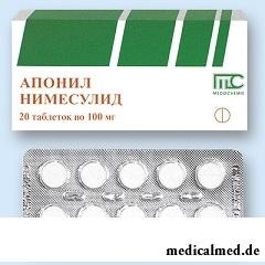 Таблетки Апонил