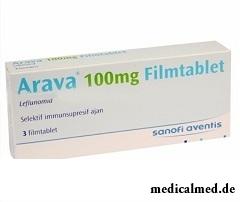 Таблетки Арава 100 мг