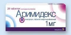 Таблетки Аримидекс
