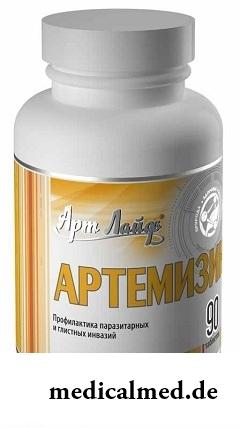 Таблетки Артемизин-S