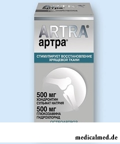 Таблетки Артра