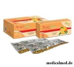 Жевательные таблетки Аскоцин