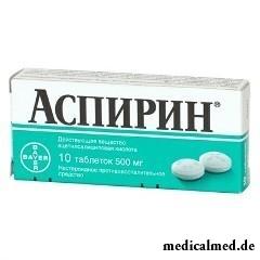 Таблетки Аспирин 500 мг