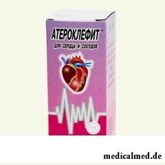 Экстракт для приема внутрь Атероклефит