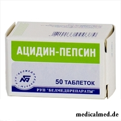 Таблетки Ацидин-пепсин