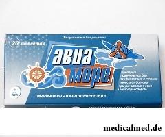 Таблетки гомеопатические Авиа-Море