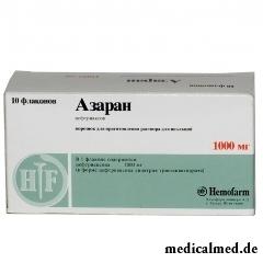Порошок для приготовления раствора для внутривенного и внутримышечного введения  Азаран