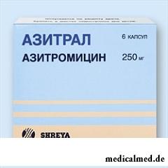Азитрал таблетки