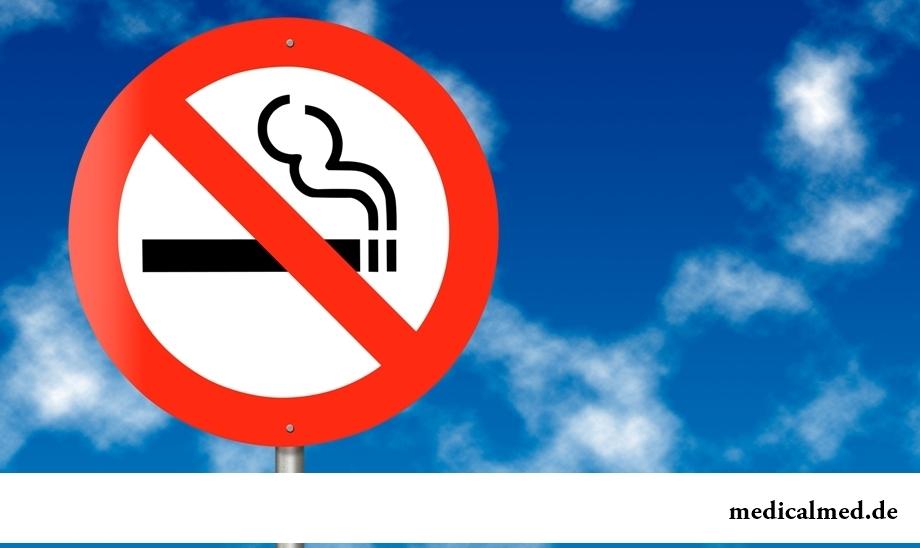 Борьба с курением – это комплекс правовых мер