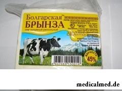 Брынзу считают самым полезным сыром из всех нам известных