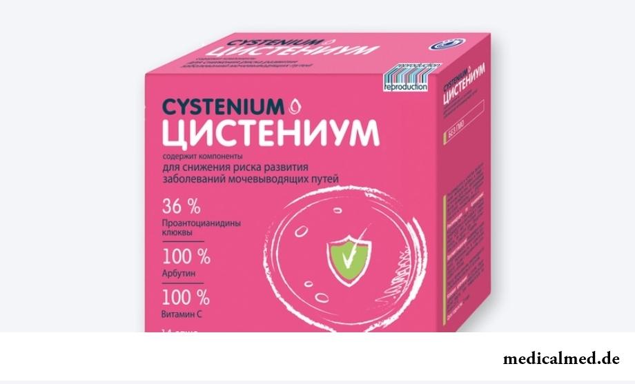Растительный препарат Цистениум