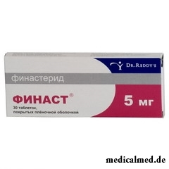 lamisil oral tablets over the counter