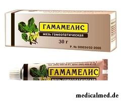 Мазь для наружного и местного применения Гамамелис