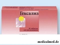 Таблетки Гексализ