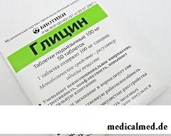 Глицин в таблетках